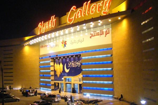 السياحة في الرياض دليل افضل اماكن سياحية في الرياض 2021 عالم السفر