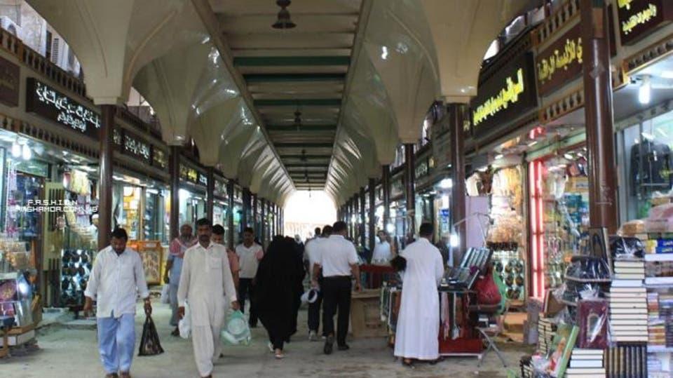 اسواق جدة : دليل افضل اسواق جدة السعودية 2020 | عالم السفر