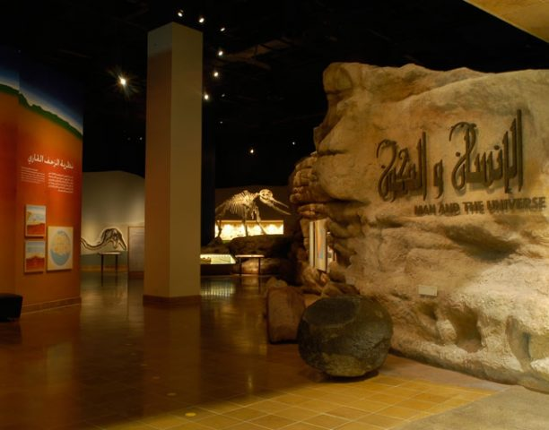 متاحف الرياض : دليل اهم متاحف الرياض السعودية | عالم السفر