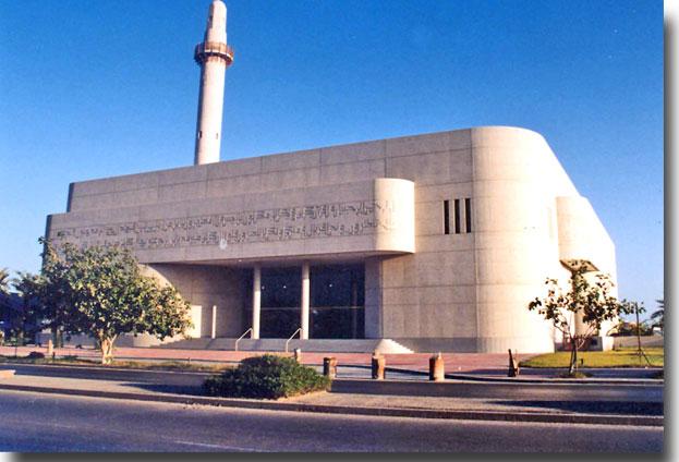 متحف بيت القرآن الكريم