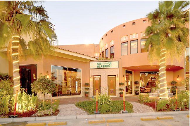 مطعم الابراج البحرين