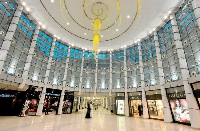 مودا مول البحرين
