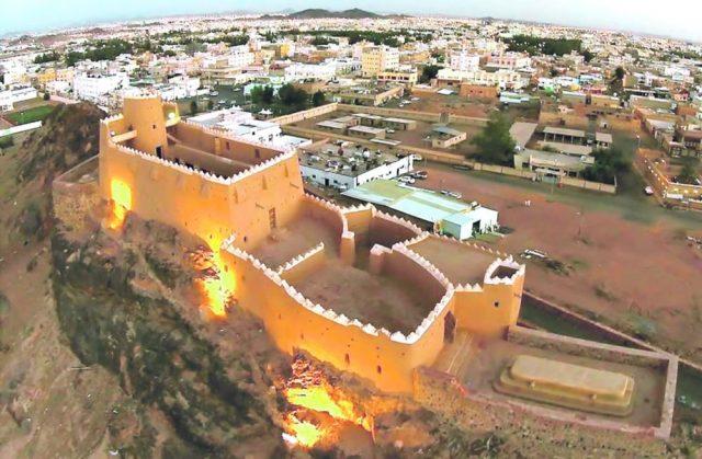 A'arif fort