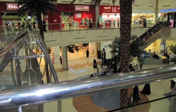 Al Andalus Mall jeddah 1