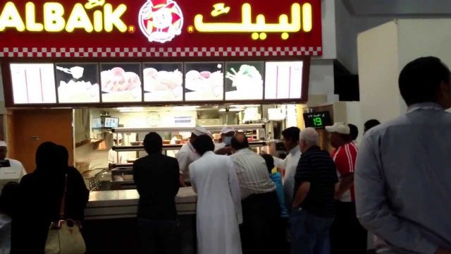 Al Andalus Mall jeddah 4