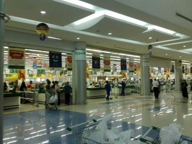 Al Andalus Mall jeddah 5
