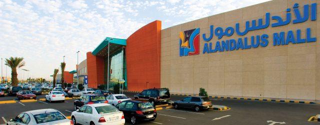 Al Andalus Mall jeddah