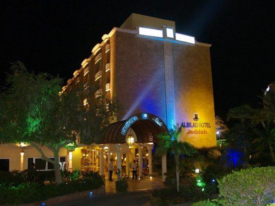 Al Bilad hotel jeddah