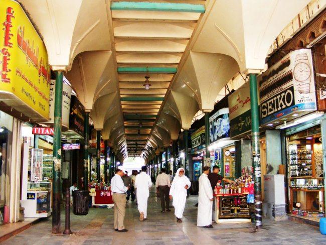 Baab Makkah Jeddah 1