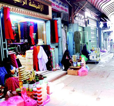 Baab Makkah Jeddah 2