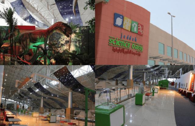 Jeddah Science Oasis