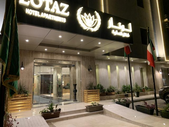 Lotaz Hotel Suites - Al Salamah
