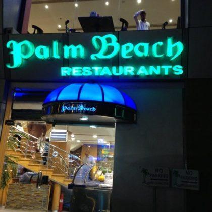 Palm Beach Jeddah 1