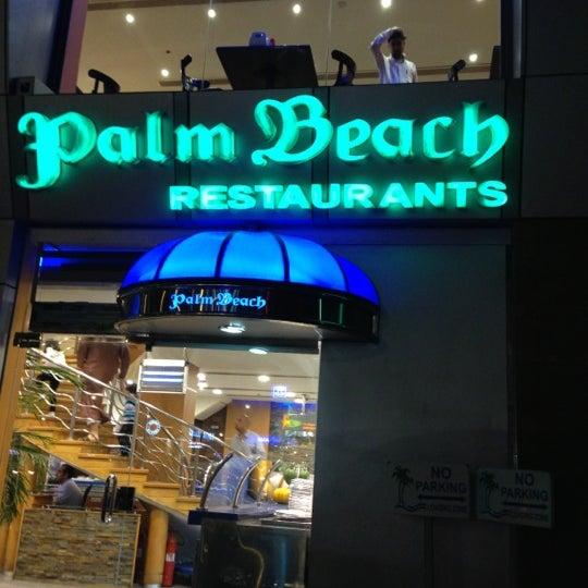 شاطئ النخيل جدة موقعه اسعاره فنادقه وأهم أنشطته الترفيهية عالم السفر