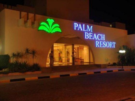 Palm Beach Jeddah 4