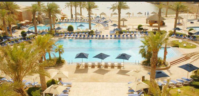 Palm Beach Jeddah