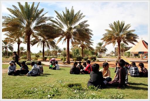 Prince Sultan Park