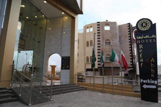 Rifaf Abha Aparthotel