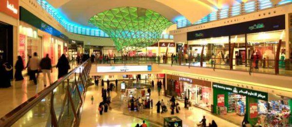 Roshan Mall Jeddah 7