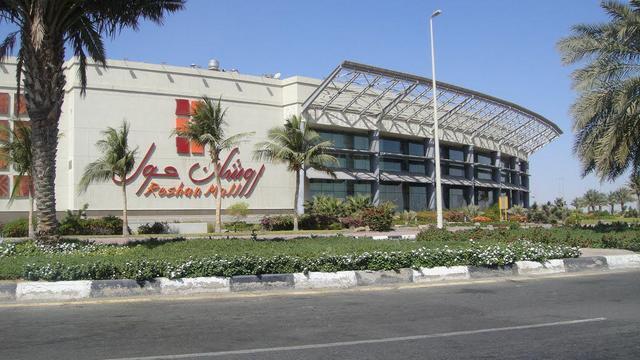 Roshan Mall Jeddah