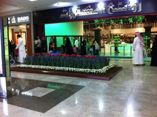 Stationery Fantasies Jeddah 6