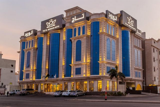 Taj alworood hotel