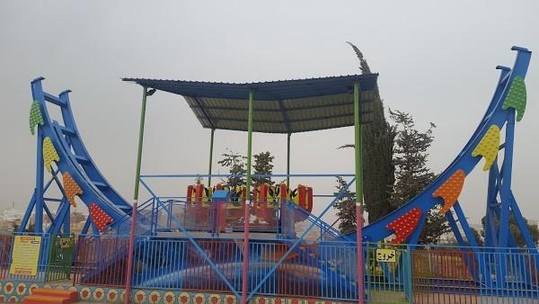 al salam park abha