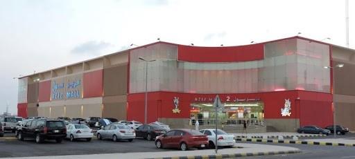 aziz mall jeddah
