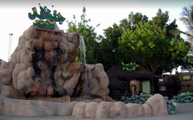 jungle land theme park jeddah 3
