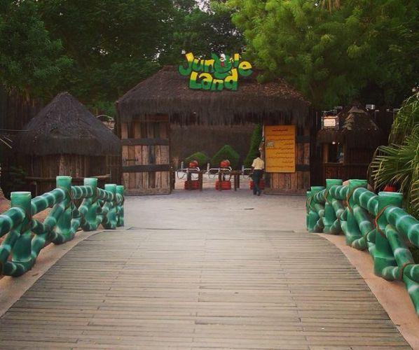 jungle land theme park jeddah 4