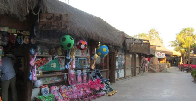 jungle land theme park jeddah 5