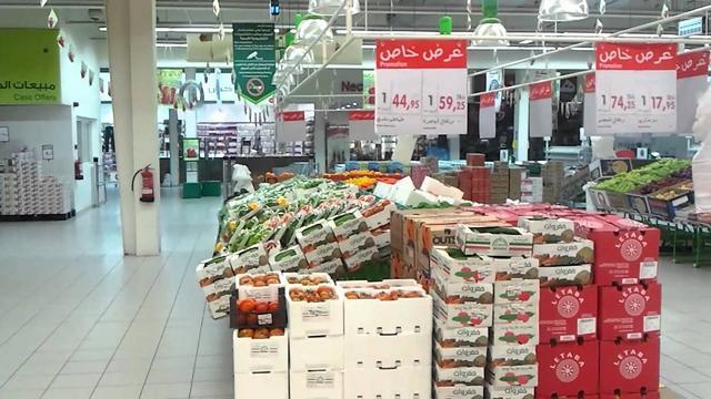 serafi mall jeddah 1