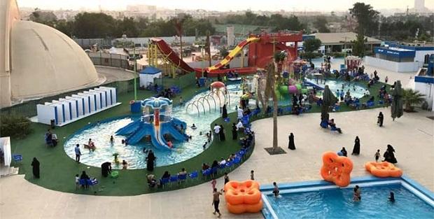 water village jeddah