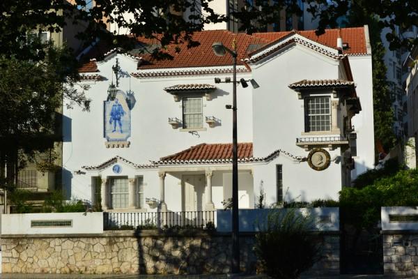 Rafael Bordalo Pinheiro Museum