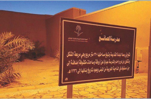 tourism in al majmaah saudi arabia 9