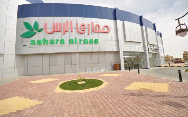 tourism in ar rass saudi arabia 7