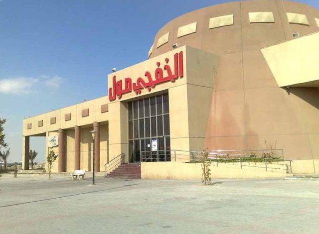 tourism in khafji saudi arabia 8