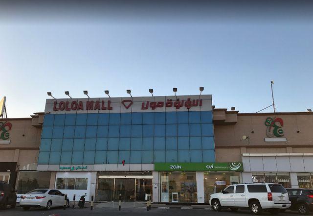 tourism in khafji saudi arabia 9