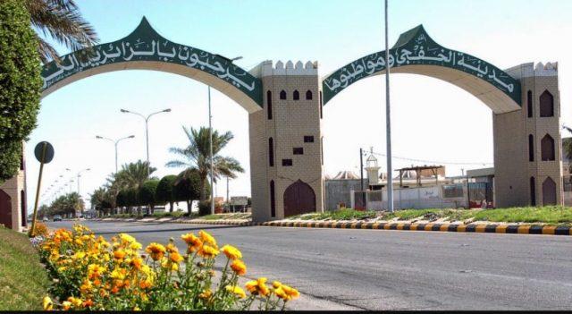 tourism in khafji saudi arabia