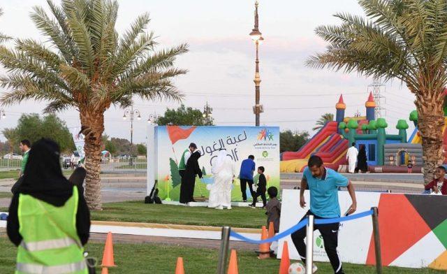 منتزه الأمير فهد بن طلال
