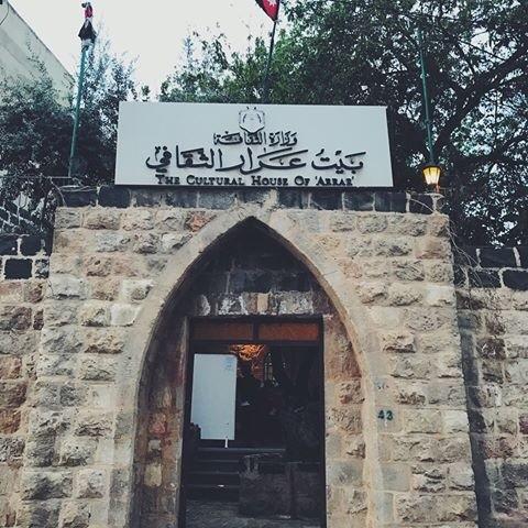 Arar's Cultural House