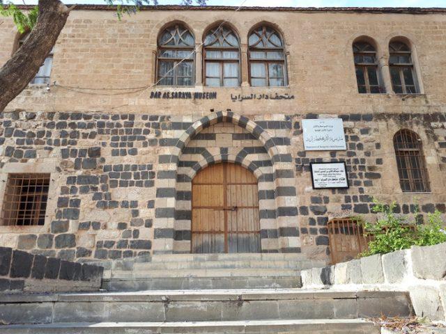 Dar As Saraya Osmanli Museum