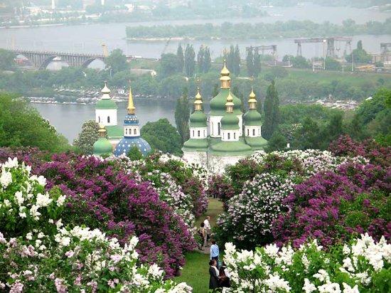 Hryshko National Botanical