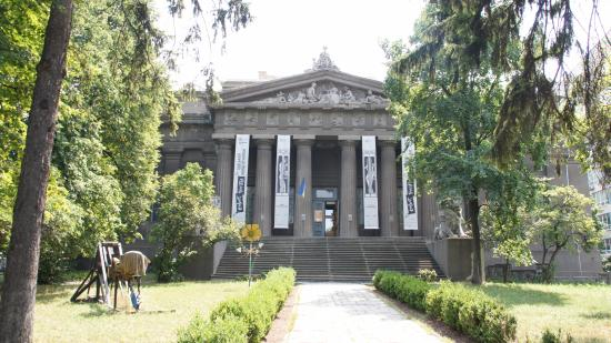 National Art Museum of Ukraine
