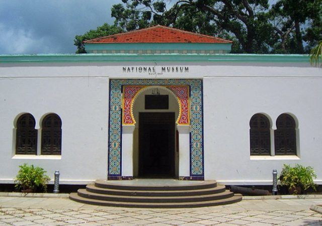 National Museum and House of Culture