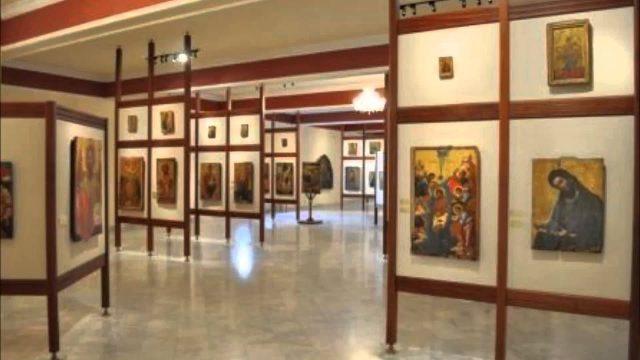 المتحف البيزنطي