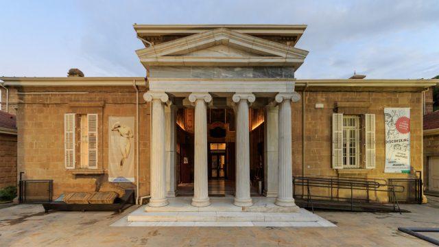 المتحف القبرصي