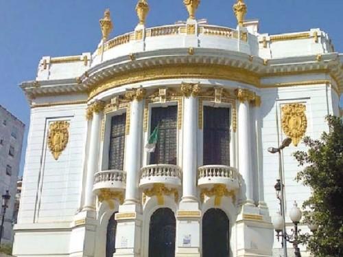 المسرح الجهوي السياحة في وهران