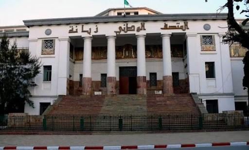 متحف أحمد زبانة الوطني السياحة في وهران