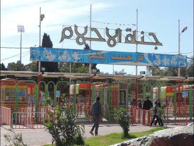 جنة الاحلام السياحة في وهران